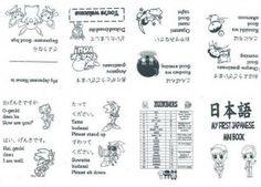 Japanese joys - various PDF print outs