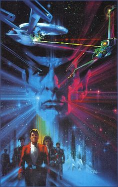 Star Trek 1984 The Search for Spock