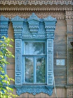 Traditional Russian house. You can enjoy this architecture on our tour to lake Baikal.