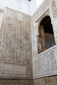 Cordoba Spain, Islamic Architecture, Andalusia, Sacred Art, Islamic Art, First Night, Entrance, Places To Go, Art Deco
