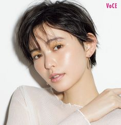 【比留川游】光沢メイクで女らしさをプラス! ヘルシーな大人サマー Tomboy Hairstyles, Dress Hairstyles, Pixie Hairstyles, Asian Short Hair, Girl Short Hair, Majestic Hair, J Makeup, Short Hair Makeup, Shot Hair Styles