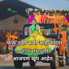 💕💕 Marathi Love Quotes, Prabhas Pics, Marathi Status, Attitude Status, Love Life, Movie Posters, Movies, 2016 Movies, Film Poster