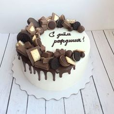 Cake Frosting Designs, Cake Designs, Cake Decorating For Beginners, Cake Decorating Tips, Gorgeous Cakes, Amazing Cakes, Bright Cakes, Cake Hacks, Retirement Cakes