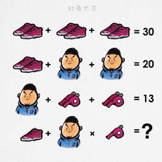 The answer you ate in your heart is not true if R comes from your car . Math puzzles and trick questions: use your imagination and answer the trick question . Number Puzzles, Maths Puzzles, Logic Math, Math Talk, Math Challenge, Picture Puzzles, Mind Games, Math For Kids, Brain Teasers