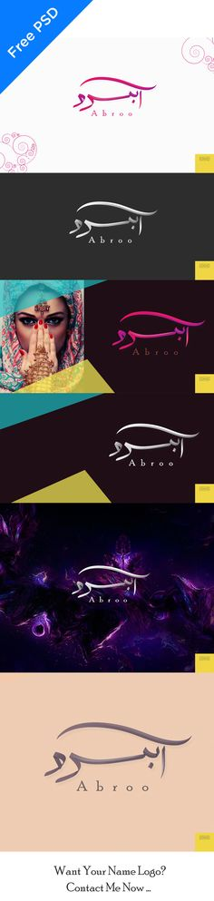 Arabic logo psd download for free designs