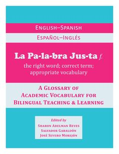 Diversity Learning K-12 web page which offers lots of resources on Bilingual and ESL education. Well-known authors