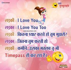 Jokes & Thoughts: Best Hindi Jokes - हिंदी चुटकुले