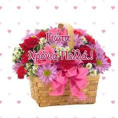 Name Day, Wicker Baskets, Decor, Happy, Pictures, Decoration, Saint Name Day, Ser Feliz, Decorating