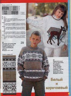 (518x698, 154Kb) Knitting Charts, Knitting Patterns, Rubrics, Needlework, Men Sweater, Crochet, Sweaters, Inspiration, Tejidos