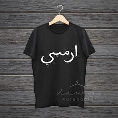 @dawnwarehouse Present .. . .: Edition Arabic Calligraphy :. . Kaos keren cuma kamu yang punya. Diproduksi terbatas. Bahan combed premium, dipakai adeem ~ . :: Exclusive Series (Pre-Order) :: Whatsapp / Call / Text » +6281.333.187.924 #kaos #tshirt #limited #highquality #clothing Pemesanan dan info lebih lanjut langsung hubungi kontak di atas yaa