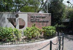 Enrance of National Institute of Design (NID), Ahmedabad Animation Colleges, National Institute Of Design, Schools In America, Mba Degree, Career Options, Best Careers, Business School, Study Abroad, School Design