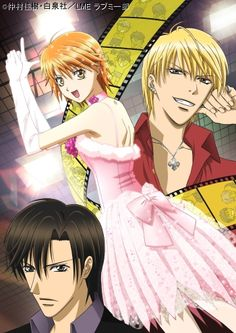 Skip Beat! manga. Quirky girl seeks revenge through the entertainment industry.