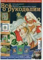 """Gallery.ru / lenagrec - Альбом """"6-2012"""""""