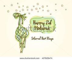 cute islamic greeting card - Eid Mubarak - stock vector