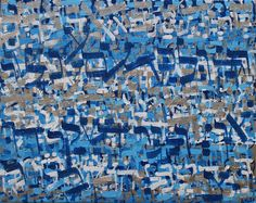 Indiewalls: 2014-24 Psalms 22, Hebrew Text of, in Blue, White  by Alyse Radenovic