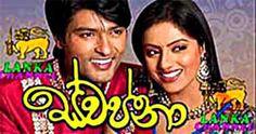 Swapna Sinhala Teledrama - Episode 986 - 20th April 2017