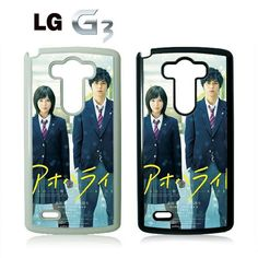 Ao Haru RIde for LG G3/G4 phonecases