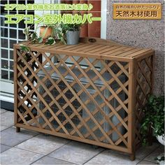 e-kurashi: YAMAZEN (YAMAZEN) garden master air-conditioner outdoor unit cover brown awning cover wooden natural wooden air-conditioner rack air-conditioner cover cabinet storing exterior DIY - Purchase now to accumulate reedemable points! Outdoor Projects, Garden Projects, Home Projects, Outdoor Spaces, Outdoor Living, Outdoor Decor, Air Conditioner Cover Outdoor, Mulch Yard, Ac Cover