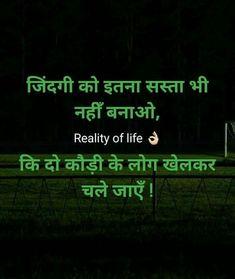 401 Best //⚘ZINDAGI Hindi Quotes⚘// images in 2019   Life