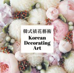 Buttercream Book Korean Butter Cream Decorating Art For All Cakes Baking Lovers #Buttercream #Decorating #Cake #Korean #Flowers #Cupcake#KoreanDecoratingArtBook