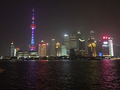A #weekend in #Shanghai