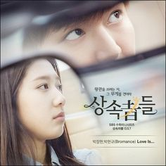 THE HEIRS ♥ Kim Tan heir of the Empire Group has been exiled to the U.S, by his elder half-brother that schemes to take over the family business. While in the States, Kim Tan bumps into Cha Eun Sang, who's looking for her sister. He falls for her, never realizing that she's the daughter of his family's housekeeper. Meanwhile, his fiance step brother Choi Young Do develops his own crush on Eun Sang.  Personal review: 9/10 ★★★★★ #TheHeirs #Kdrama
