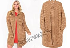 Knitting, Sweaters, Dresses, Fashion, Gowns, Moda, Tricot, La Mode, Breien