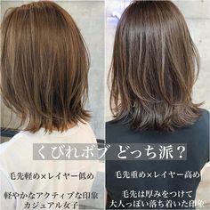 小西 涼【美容師】ボブ くびれボブ ハイライトさんはInstagramを利用しています:「【くびれボブどっち派?】 左)毛先軽め×レイヤー低め 軽やかなアクティブな印象 カジュアルなイメージ✳︎…」