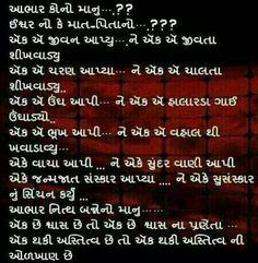 Pita...........Father!   Hindi Quotes   Pinterest