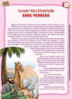 Pin by Tewol on Islam Kids Story Books, Stories For Kids, Baca Online, Islam And Science, New Reminder, Islamic Cartoon, Islam For Kids, Doa Islam, All About Islam