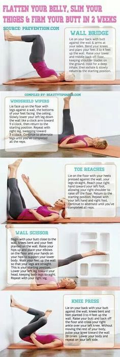 Abs Flatten belly, slim thighs, and tone butt - You can finally have that flat belly! This workout targets the entire abdominal section, including those stubborn lower abs. Fitness Workouts, Fitness Motivation, Fitness Quotes, Flatten Belly, Slim Thighs, Tone Thighs, Sup Yoga, Flat Belly Workout, Belly Workouts