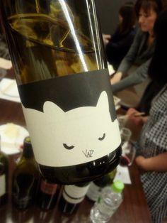 Vin d'Alsace white wine 1st.  A lovely cat ravel.