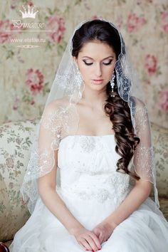 Wedding hairstyles for long hair under a veil