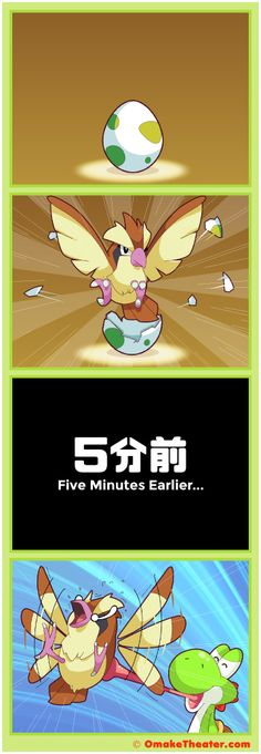 Pokémon GO Eggsposed