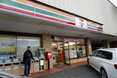 When thinking back on favorite experiences in a country, sometimes it's not the big attractions that stand out in your memory so much as the unusual quirks. Which bring me to the wonderland of the Japanese 7-Eleven, one of the more memorable stops in Japan. And it's not just me who is obsessed with Japanese …