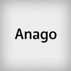 Anago by Neil Summerour.  Available at Fairgoods: http://www.fairgoods.com/products/anago