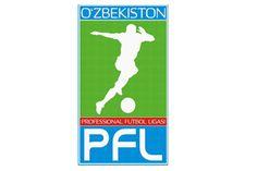 1992, Uzbek League, Uzbekistan #UzbekLeague (L6547)