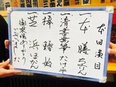 埋め込み画像への固定リンク by@taka2taka2taka2  12月13日