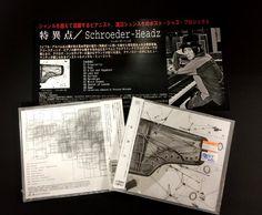 1/20発売Schroder-Headz『特異点』入荷!渡辺シュンスケさんの新譜の到着です!正確には楽譜に表しきれないと表記されている通り有機的なグルーヴを体感できる1枚です!特典はジャケ画クリアファイル!ピアノ好きさんはマスト!!