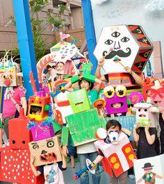 Tupera Tupera is a Japanese art and design unit by Tatsuya Kameyama and Atsuko Nakagawa. Cardboard Costume, Cardboard Crafts, Art For Kids, Crafts For Kids, Craft Kids, Childrens Workshop, Kawai Japan, Baby Girl Halloween, Baby Costumes