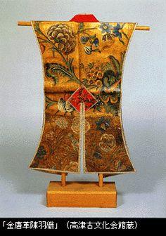 http://www.jti.co.jp/Culture/museum/exhibition/2000/0004apr/gif/jinbaori.gif