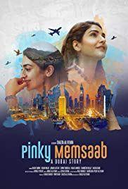 Pinky Memsaab Poster Download Movies Full Movies Hindi Movies