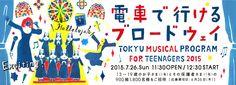 http://tokyugroup.jp/