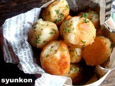 含み笑いのカフェごはん『syunkon』じゃがいもチーズボール / 美味しかった!家飲みのときまた作りたい