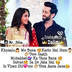Hassanツ😍😘 Eid Poetry, Diary Quotes, Adorable Quotes, Love Shayri, I Love You, My Love, Deep Love, Romantic Love Quotes, Couple Quotes