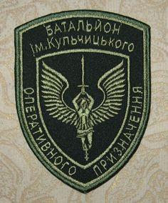 Special Operations Units And Patches - somforg