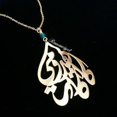 Arabic Calligraphy Name Pendant With Border Up To 2 Names