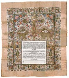 Isfahan (Persia), 1818 by The Jewish Museum