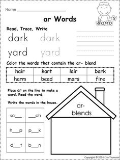 oy and oi phonics worksheets drinks pinterest phonics worksheets and learning. Black Bedroom Furniture Sets. Home Design Ideas