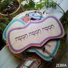 Hamsa Hamsa Hamsa-Hebrew-Wood Sign-Blessed-Jewish-Good Karma-Healing Decoration-Jewish Art-Judaica Gift-Business-Home-Wall Décor-Hamsa Charm by zebratoys on Etsy